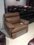 Natuzzi коллекция АМИКА кресло с реклайнером модель 637